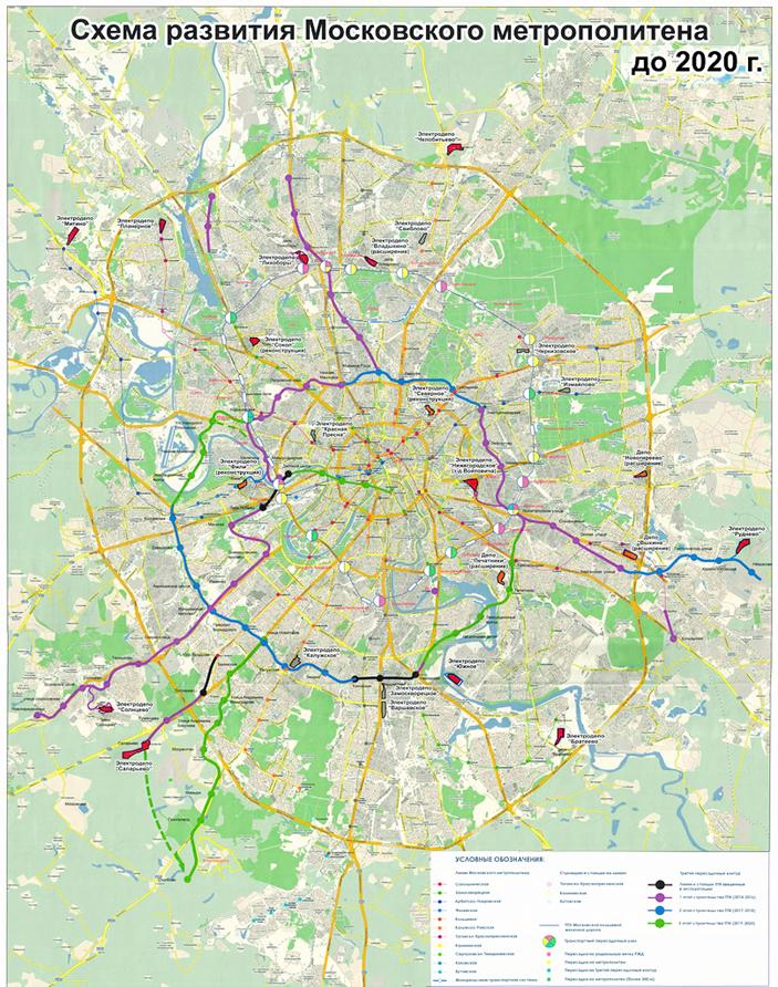 Схема московского метрополитена 2020г.