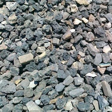 Продать бой бетона в москве пено бетон