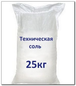 техническая соль 25 кг